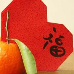 卡纸折红包的方法图解 新年爱心红包手工制作