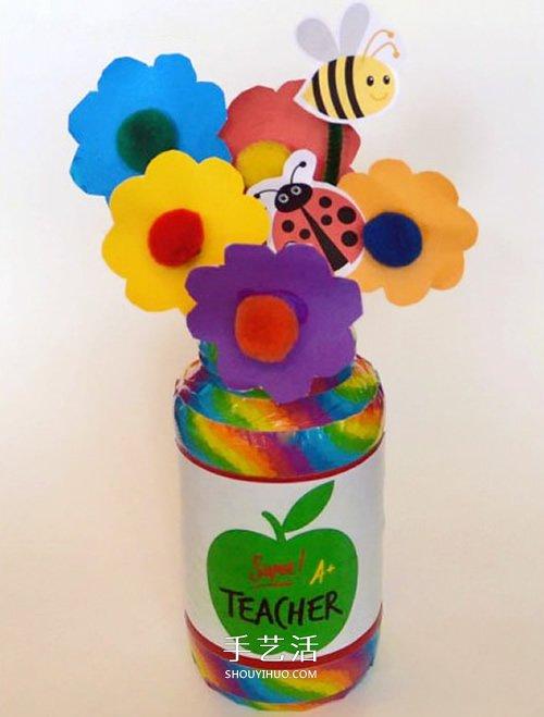 幼儿园教师节礼物diy 用玻璃瓶制作美丽插花图片