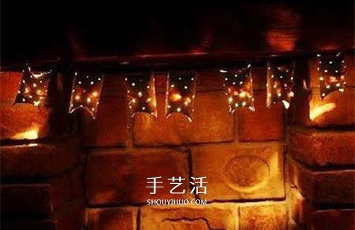 卷纸筒做小灯笼的方法 DIY最温馨浪漫的灯饰 -  www.shouyihuo.com