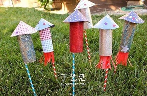 幼儿园爆竹手工做法 卷纸筒做火箭爆竹玩具 -  www.shouyihuo.com