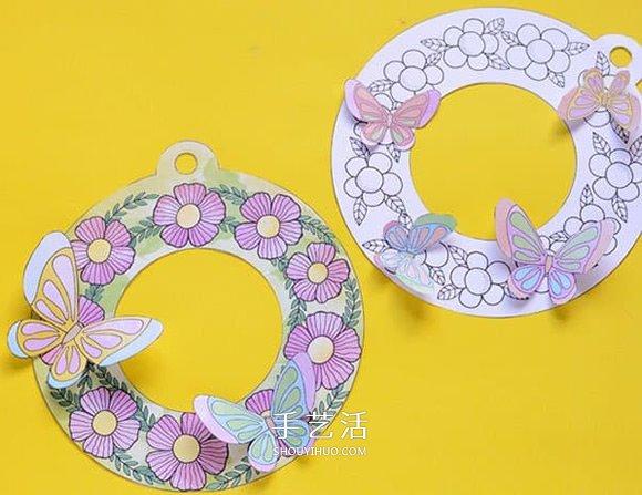 期盼春天的到来!卡纸做蝴蝶花环挂饰的方法 -  www.shouyihuo.com