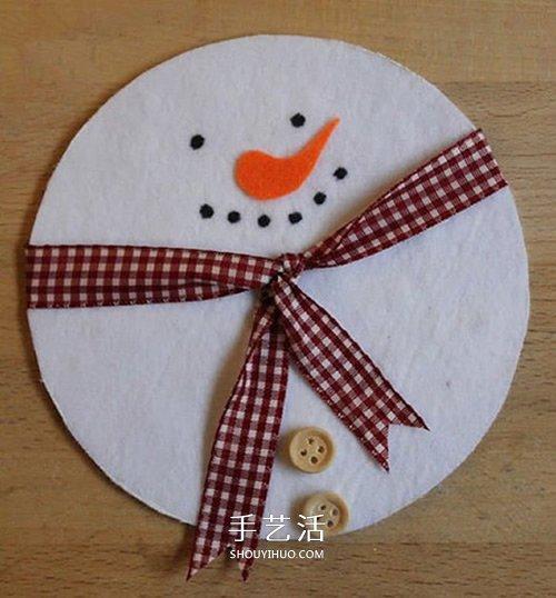 新年挂饰小制作:用不织布和光盘做雪人挂饰 -  www.shouyihuo.com