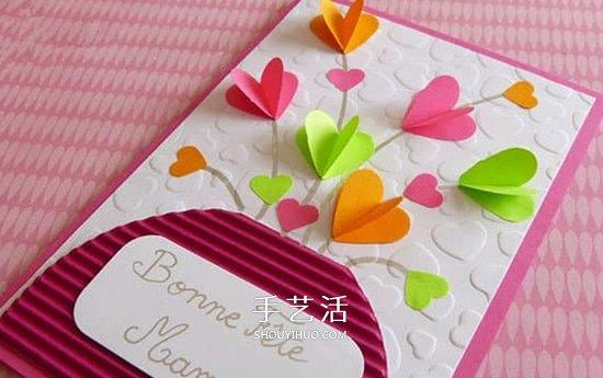 好看新年贺卡手工制作 春节里送出新年祝福~ -  www.shouyihuo.com