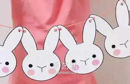 小朋友们喜欢可爱的小兔子吗?
