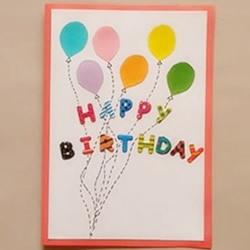 儿童生日贺卡图片手工制作 让气球带去美好祝福