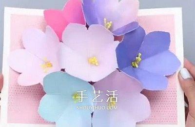 美丽的春天手工 卡纸做立体花朵贺卡的方法