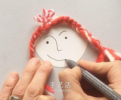 辫子姑娘手工制作方法 卡纸和毛线做女孩图解 -  www.shouyihuo.com