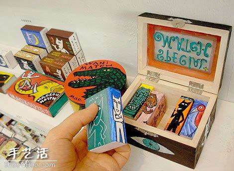 非常漂亮的火柴盒包裝藝術