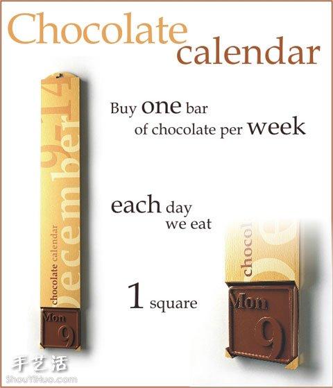 用巧克力做成的日历