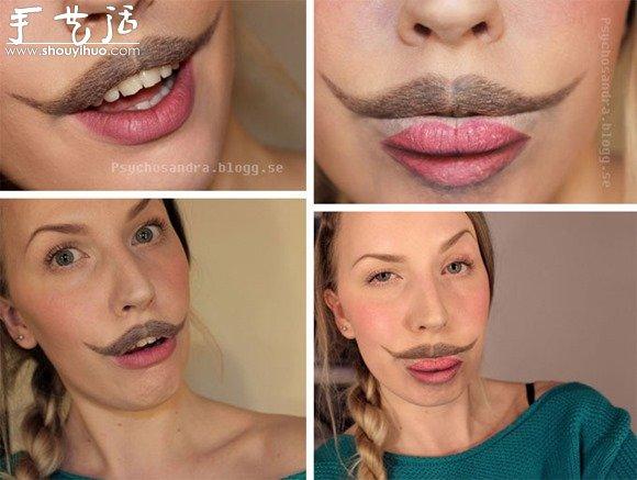 超級有趣的山羊鬍唇妝