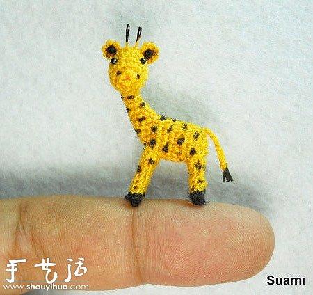 針織微型動物