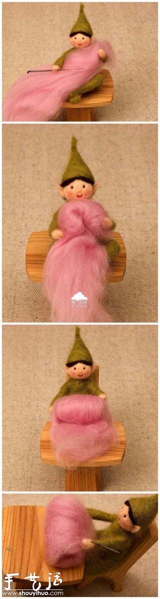 羊毛氈小球製作教程