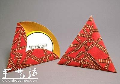 喜庆的各种折纸包装 -  www.shouyihuo.com