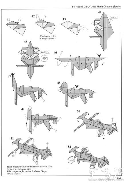 how to make a paper helicopter step by step dailymotion