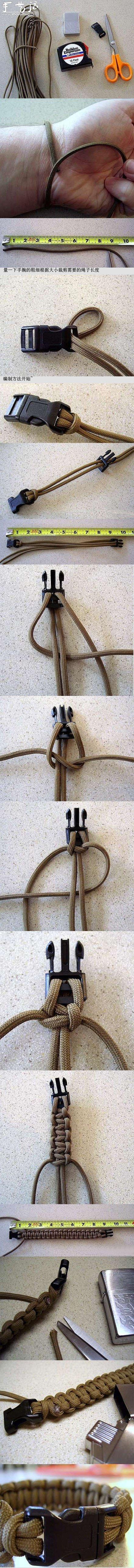 男款手鏈編織教程