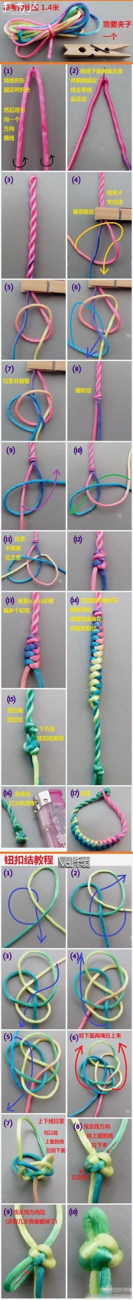 漂亮蛇紋手鏈的編織方法圖解教程