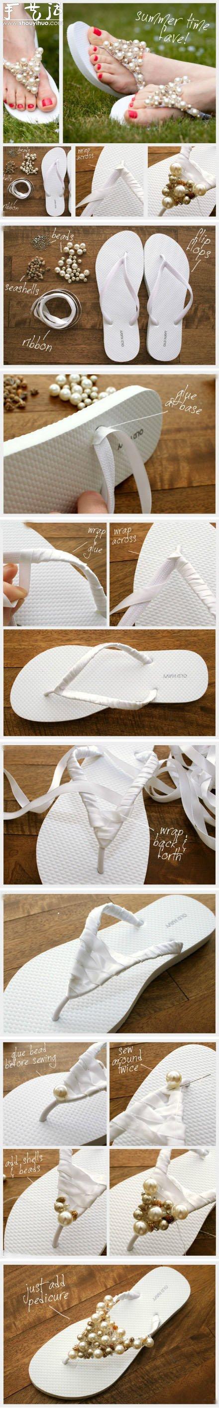 串珠編織女生拖鞋的圖解教程