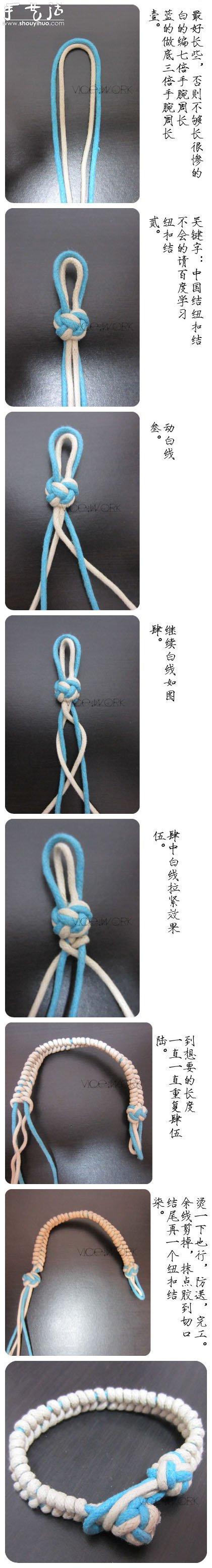 又一款漂亮的手鏈編織教程