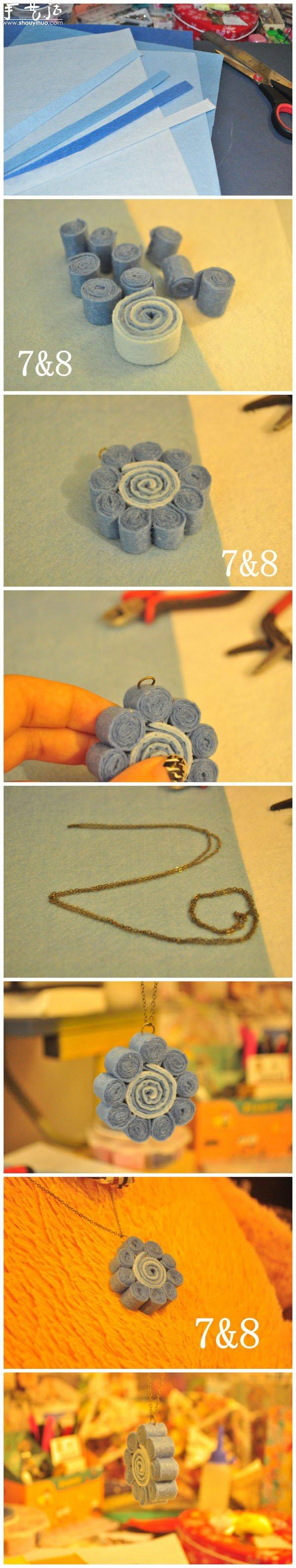 不織布製作太陽花小掛墜項鏈的方法