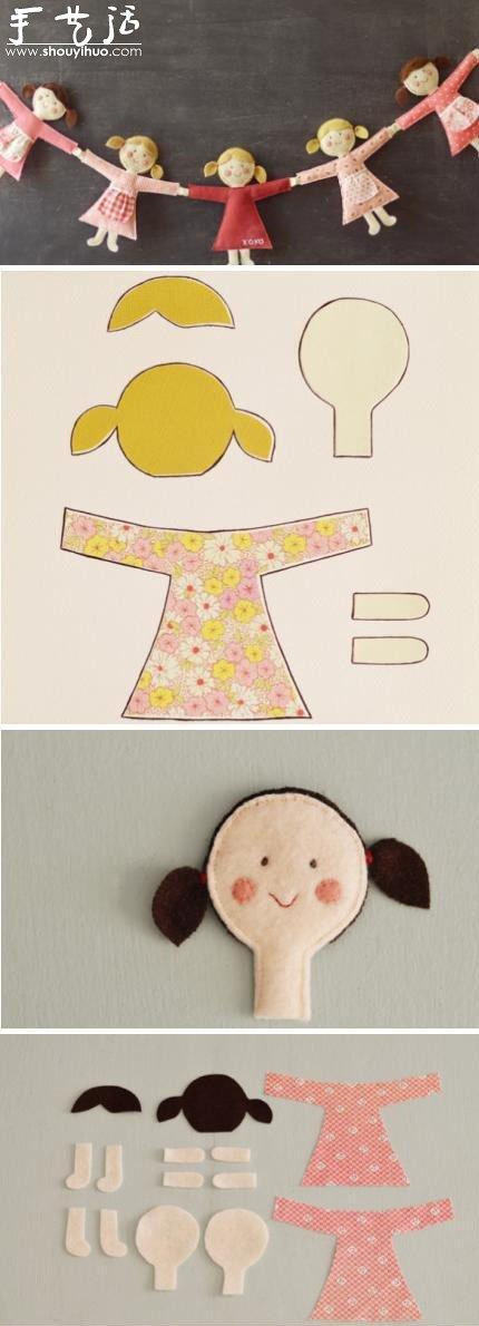 不織布製作女生娃娃的方法教程
