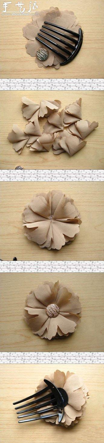 牡丹花髮夾製作教程