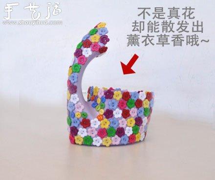 廢棄洗衣液塑料瓶DIY製作漂亮花盆的教程