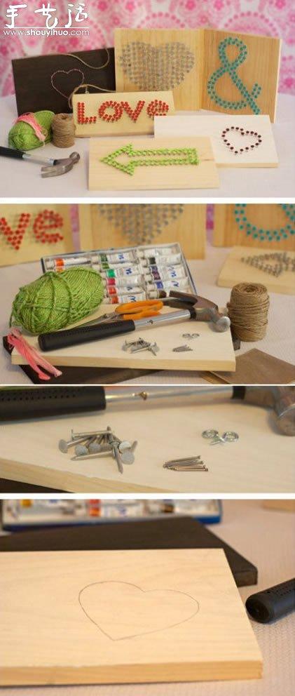 清新可愛標誌木牌的手工製作方法