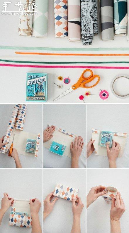 包装纸DIY包装盒的手工制作方法 -  www.shouyihuo.com