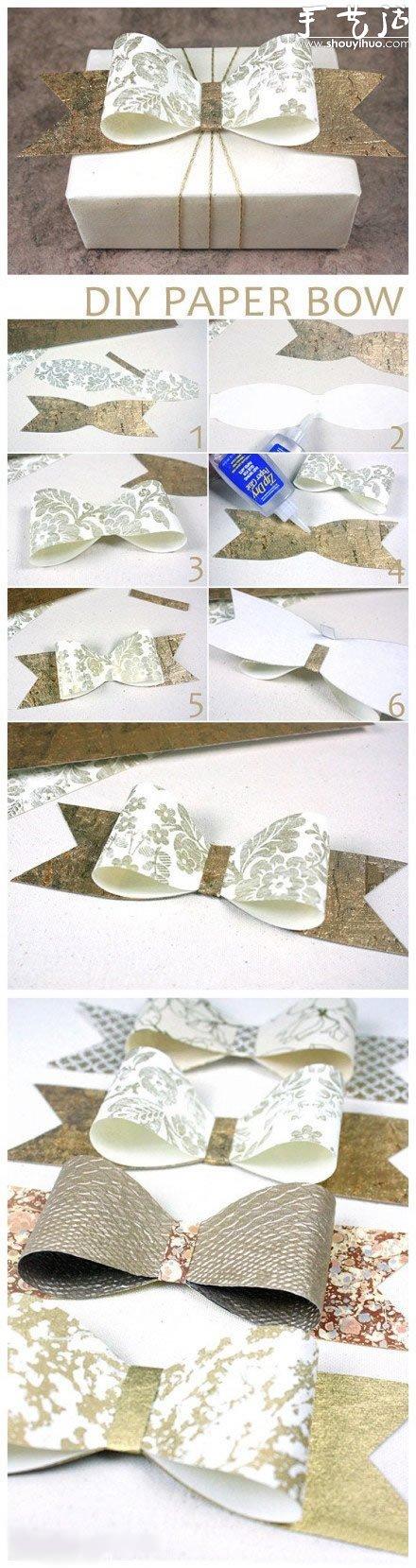礼品包装蝴蝶结装饰的手工折纸教程 -  www.shouyihuo.com