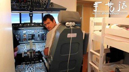 最佳老爸:在孩子卧室造出了波音737驾驶舱! -  www.shouyihuo.com