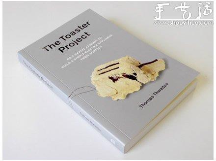 """技术宅的尝试:""""从头开始""""自制烤面包机 -  www.shouyihuo.com"""