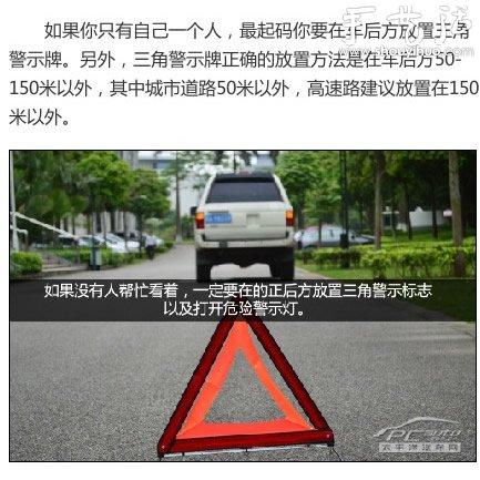 给汽车做保养维修的注意事项 -  www.shouyihuo.com