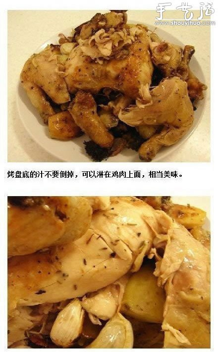 烤鸡的做法 自制烤鸡教程
