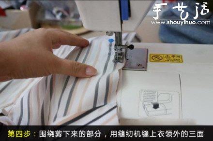襯衫改造縫製生動有趣的靠枕套