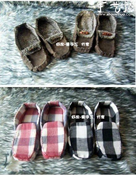 手工布鞋製作方法