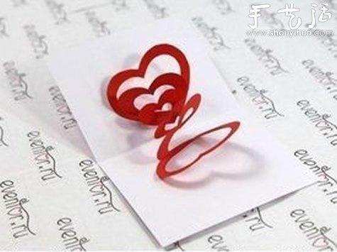 Картинка сердечко руками