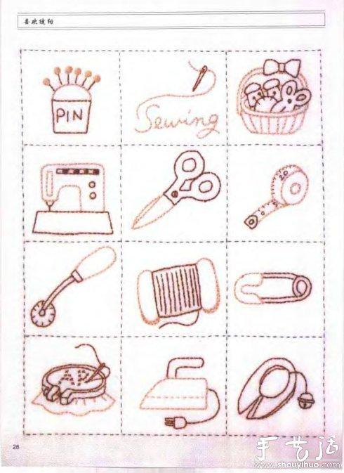 很可愛的刺繡圖案 配有刺繡針法圖解