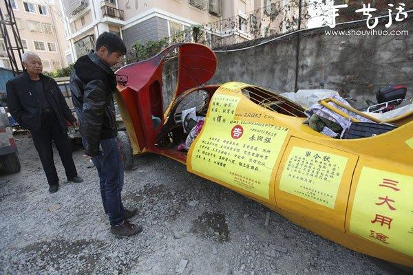 "牛人DIY改装""土跑车"" -  www.shouyihuo.com"