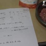 鲜肉月饼的做法 超详细!