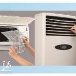空调清洗:教你如何清洗空调散热片