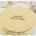 木糠蛋糕做法,DIY木糠蛋糕的教程
