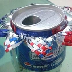 废弃可乐易拉罐DIY烟灰缸的方法