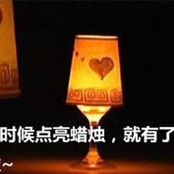 一次性纸杯手工DIY唯美烛台的教程