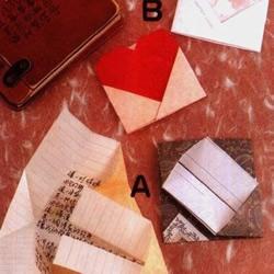 心心相印信封的折纸教程