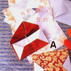 秘密信封折纸方法