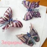 废旧塑料瓶子手工制作蝴蝶的方法