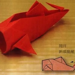 星座双鱼座折纸方法