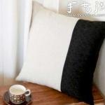 黑白风格抱枕手工制作