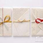 日本精美的糖果包装