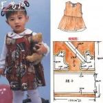 儿童背心裙制作教程